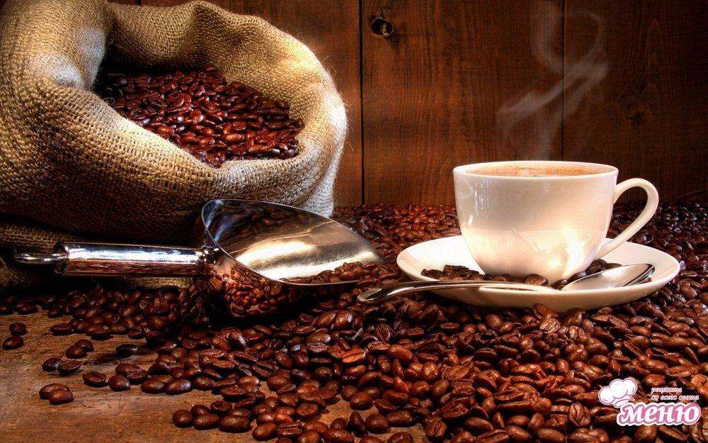 Кофе раскрывает тайны