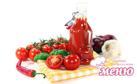 Кетчуп - «Овощи» из бутылки