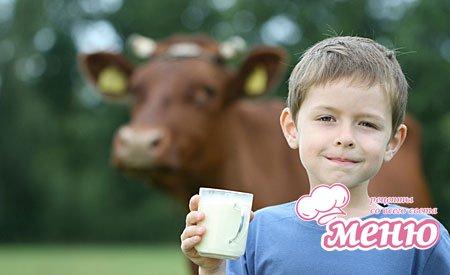 Миф о молоке