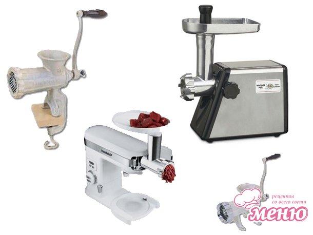Мясорубки для домашнего использования